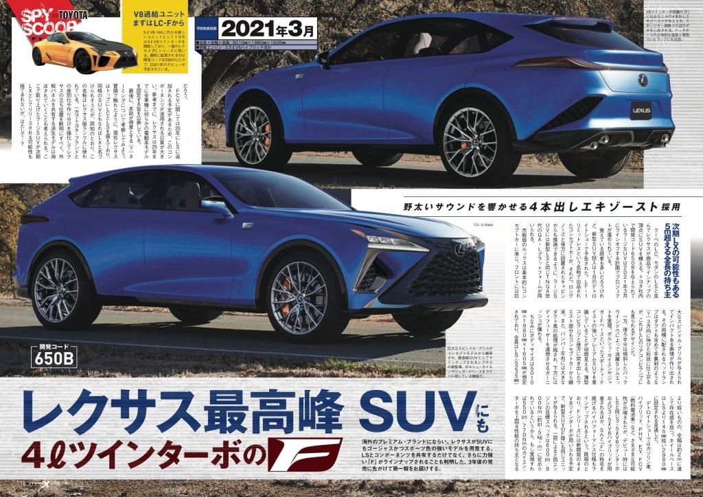 2021 Lexus LS Specs