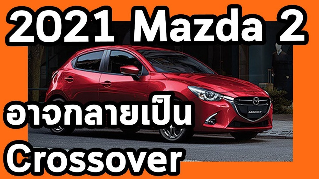 2021 Mazda 2 Spy Photos