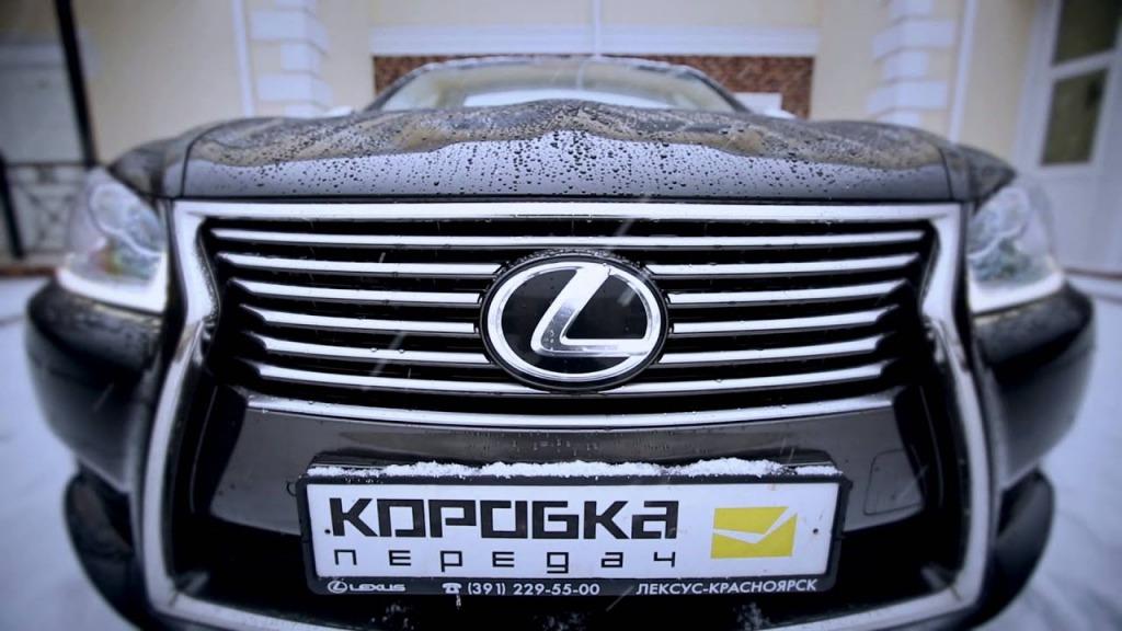 2021 Lexus Ls 460 Concept