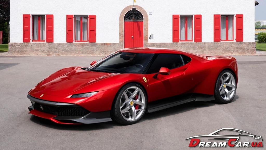 2021 Ferrari 488 GTB Release Date