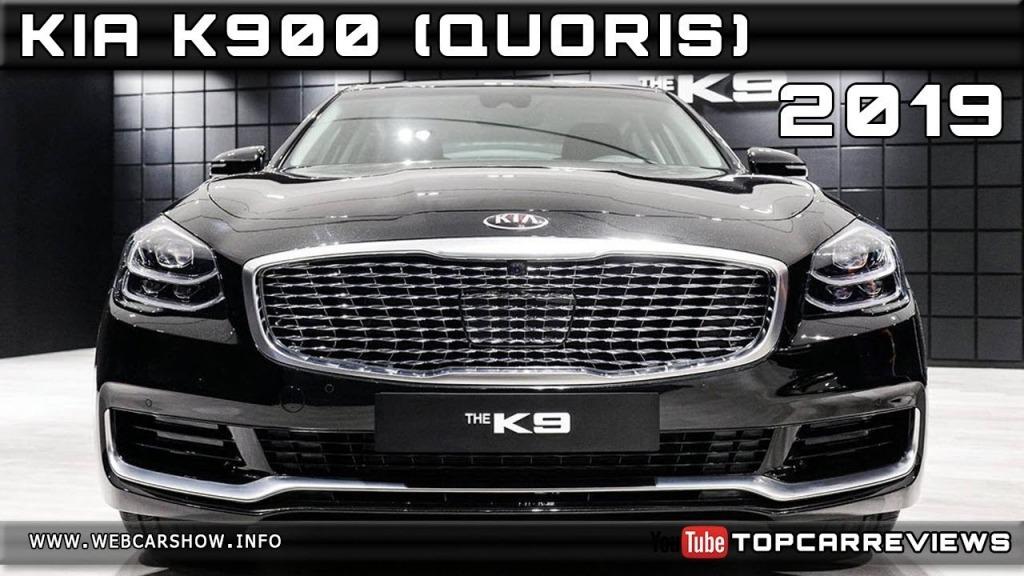 2021 Kia Quoris Price