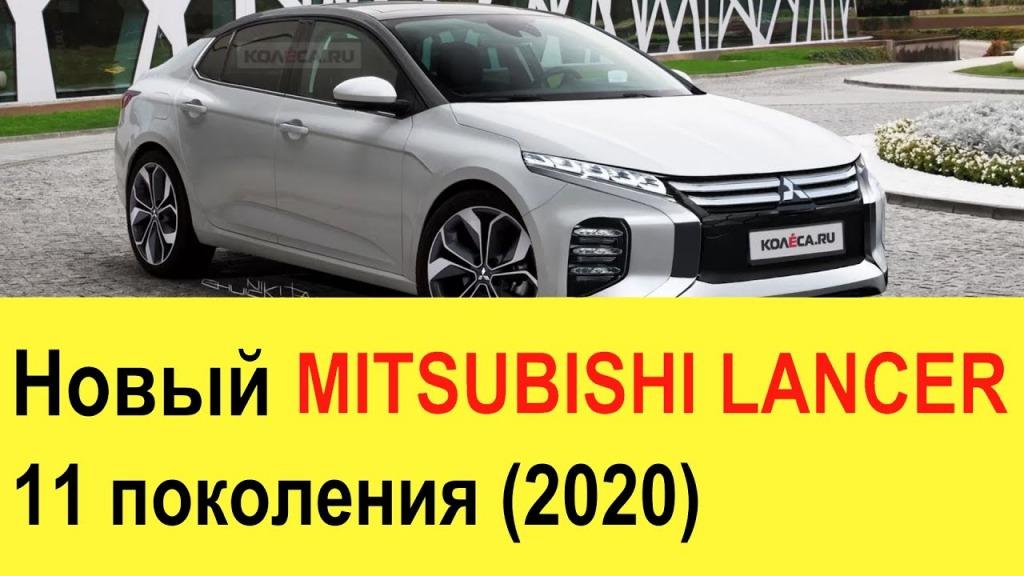 2021 Mitsubishi Lancer EVO XI Engine