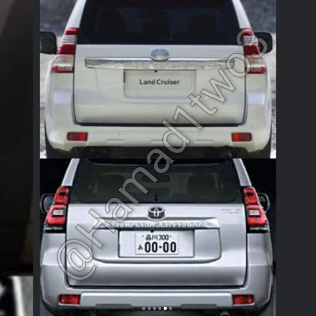 2021 Toyota Prado Pictures