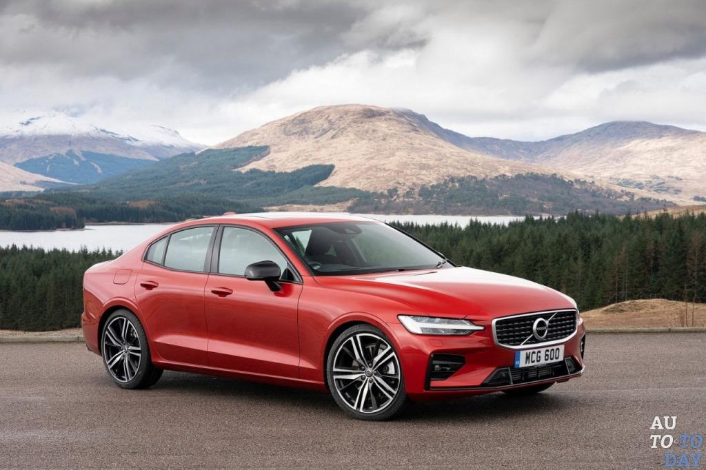2021 Volvo S60 Concept